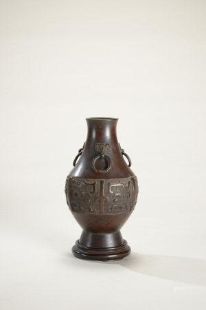 清代 銅饕餮紋三鋪耳瓶
