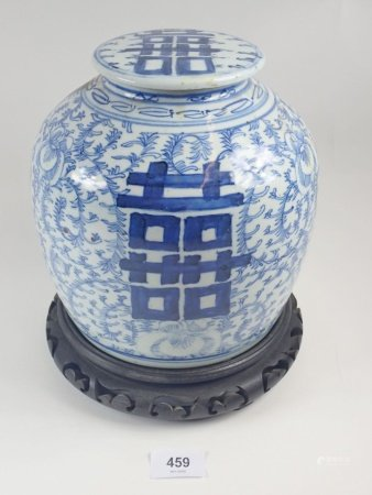 A 19th century Chinese provincial blue and white jar and cover painted foliage and stylised