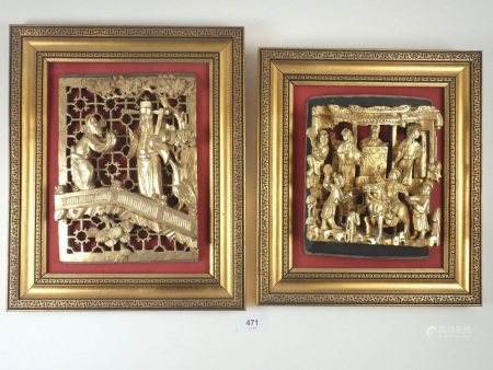A Chinese carved and gilt wood temple panel depicting figure in a garden 23 x 17cm and another