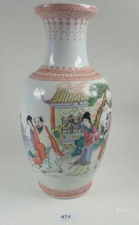 A Chinese vase painted figures, 35cm