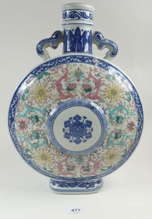 A late 19th century Chinese moon flask vase with dragon and floral decoration, 35cm tall