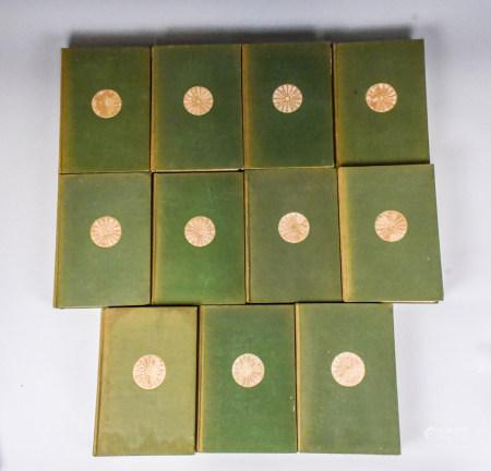 Eleven Oriental Series Books