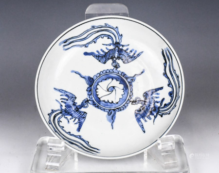 A Chinese Blue and White Phoenix Plate Late Qing