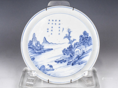 A Chinese Blue&White Poetry Plate ChengHua Mark
