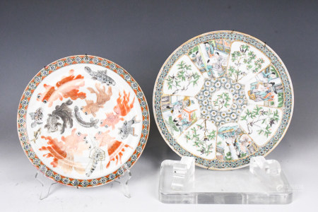 Two Chinese Famille Rose Plates Late Qing