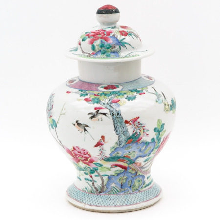 A Famille Rose Jar with Cover