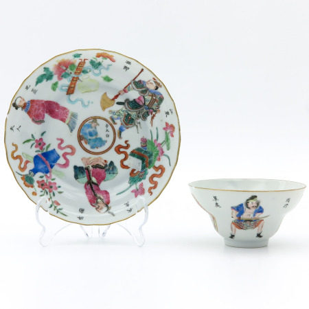 A Wu Shuang Pu Decor Cup and Saucer