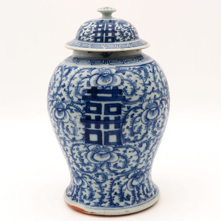 A Large Helmet Vase with Cover
