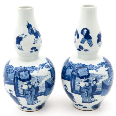 A Pair of Blue and White Gourd Vases