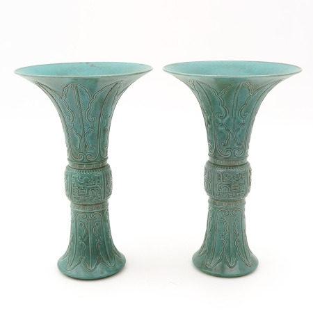 A Pair of Gu Altar Vases