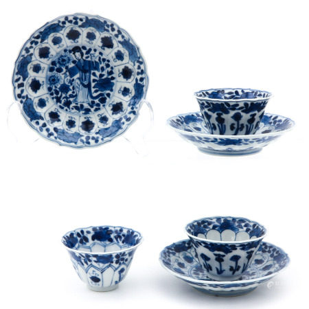 3 Blue and White Cups and Saucers