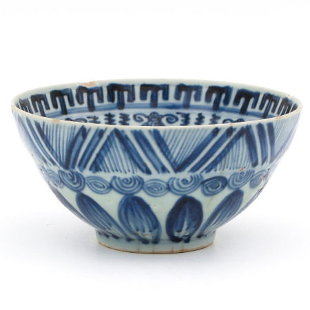 A Blue and White Ming Bowl