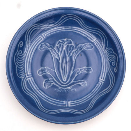 A Blue Glaze Charger