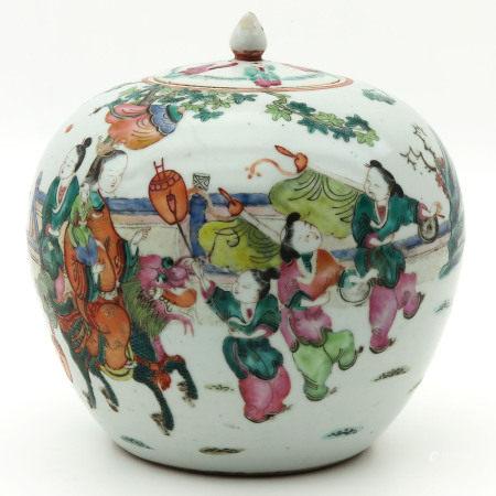 A Famille Rose Ginger Jar