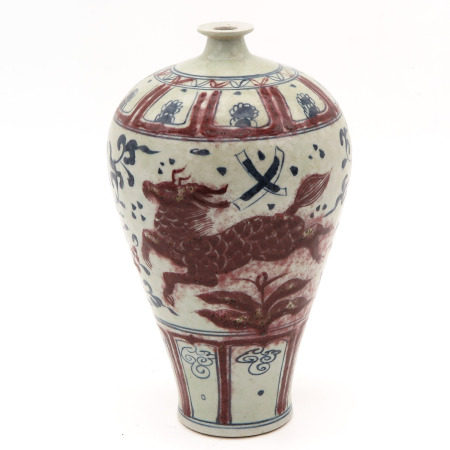 A Meiping Vase
