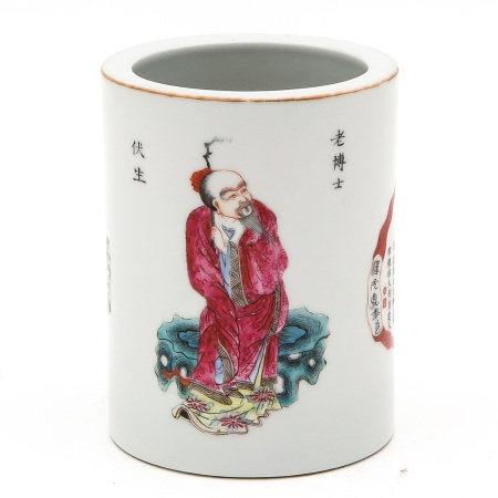A Wu Shuang Pu Decor Brush Pot