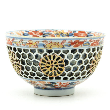 An Small Pierced Double Wall Bowl