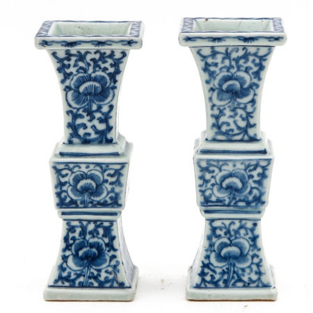 A Pair of Altar Vases