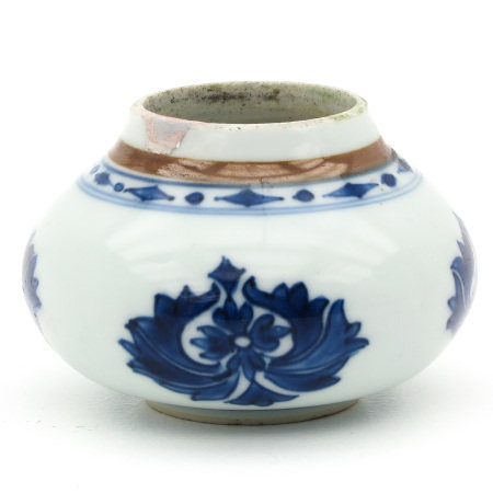 A Blue and White Pot
