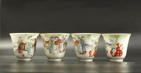 Four Famille Rose Porcelain Cups with Xianfeng Mark