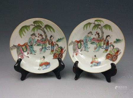 Two Famille Rose Porcelain Dishes with Xianfeng Mark