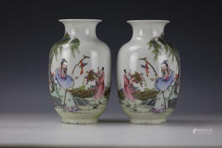 A Pair of Famille Rose Porcelain Vase with JuRenTang Mark