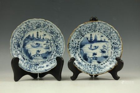 Two Blue White Porcelain Dishes Brown Outside