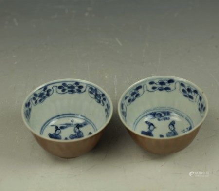 Two Chinese Blue White Porcelain Cups