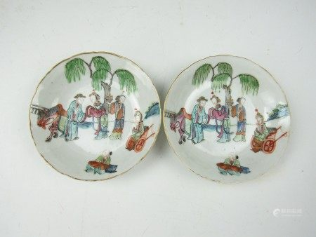 Two Chinese Famille Rose Porcelain Dishes with Tongzhi Mark