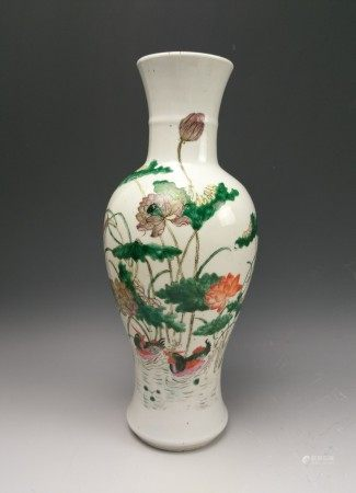 A Porcelain Vase with Painting of Lily Pond, Butterfly, and waterbirds
