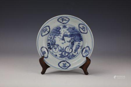 A Blue and White Porcelain Plate with Painting Depicting a Scene with Deer