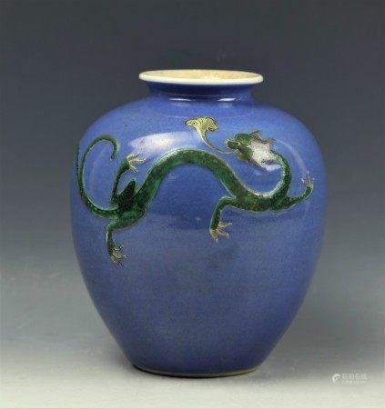 A Relief Green Dragon on Blue Glaze Porcelain Jar