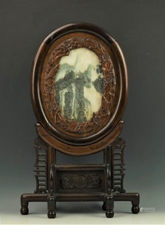Framed Oval Stone with Natural Formation Landscape on Rose Wood Stand