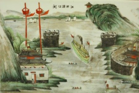 A Chinese Jiangxi Lake Porcelain Plaque Painting of River and Ships