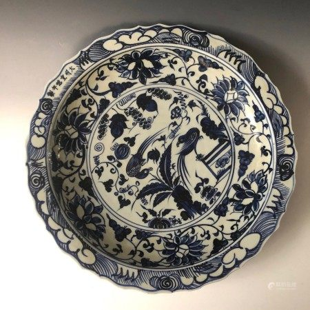 A Chinese Blue and White Porcelain Plate Marked Xuande