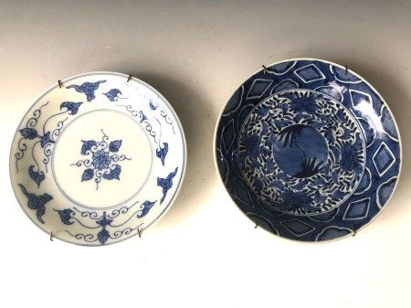 Two Blue and White Porcelain Plates with Maker Stamps