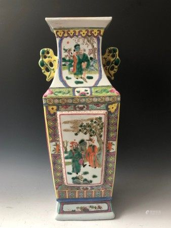 A Chinese Famille Rose Porcelain Vase with Four Decorated sides