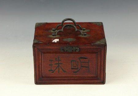 A Chinese Rose Wood Jewelry Box