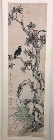A Chinese Painting of Birds and Floral by Zhang Yu