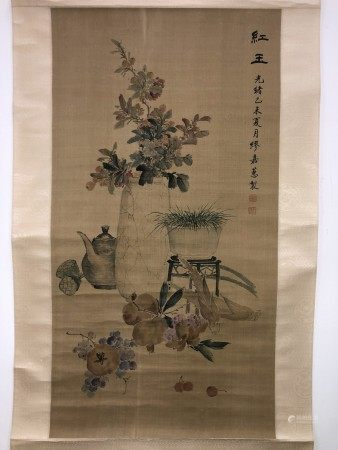 A Chinese Painting of QingGongTu Objects by Miao Jia Hui