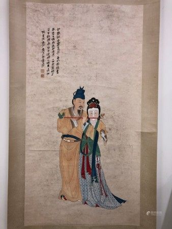 A Chinese Painting of Figural by Zhang Da Qian