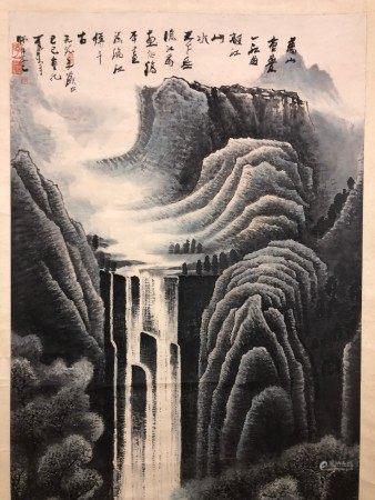 A Chinese Painting of Waterfalls Landscape by Li Ke Ran