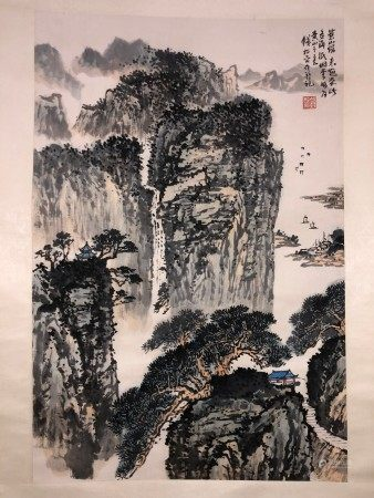 A Chinese Painting of Landscape by Qian Song Yan
