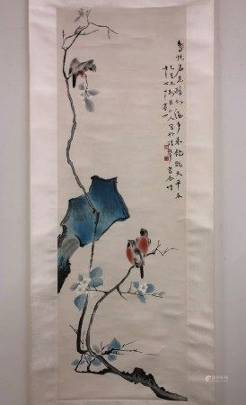 A Chinese Painting of Birds and Floral by Hua Yan