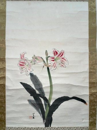 A Japanese Painting of Lily