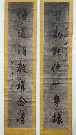 A Chinese Calligraphy Couplet by Li Hong Zhang
