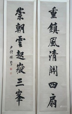 A Chinese Calligraphy Couplet by Lin Ze Xu
