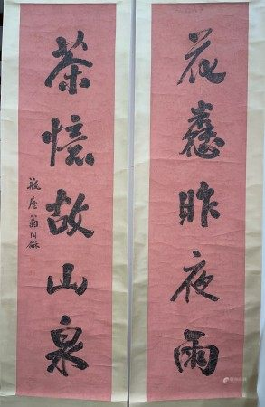 A Chinese Calligraphy Couplet by Weng Tong He