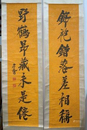 A Chinese Calligraphy Couplet by Zhen Xiao Xu