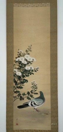 A Japanese Painting of Chrysanthemum and Dove on Scroll